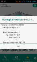 kaspersky check small